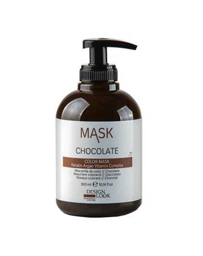 Design Look Color Mask Chocolate